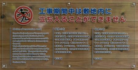 20170915kumoba-kouji03_0916.jpg