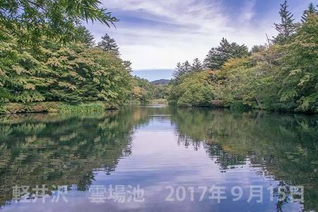 20170915kumoba00-1023.jpg