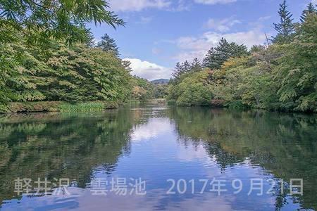 20170921kumoba00-0915.jpg