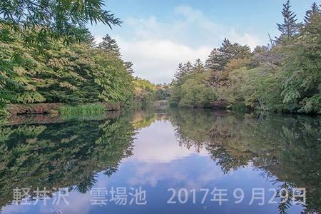 20170929kumoba00-0640re.jpg