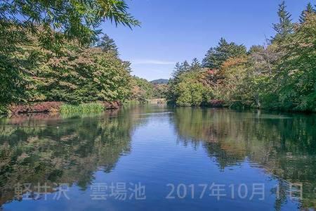20171001kumoba00-1002.jpg