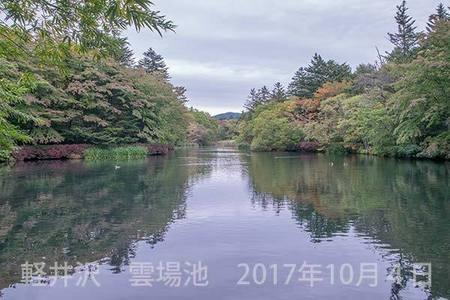 20171004kumoba00-0845.jpg