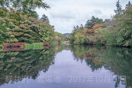 20171005kumoba00-0910.jpg