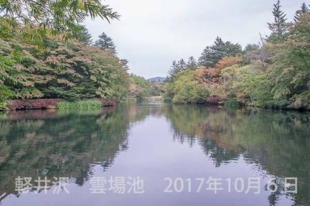 20171006kumoba00-0903.jpg