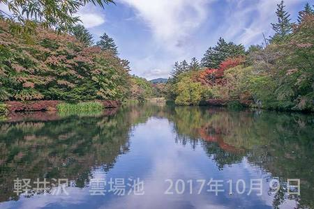 20171009kumoba00-1004.jpg