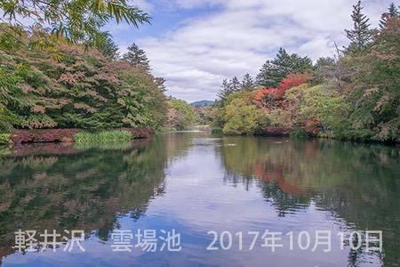 20171010kumoba00-1037.jpg