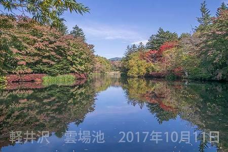 20171011kumoba00-0956.jpg