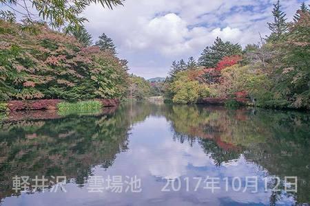 20171012kumoba00-1003.jpg