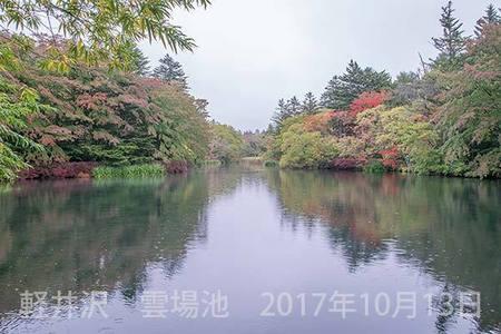 20171013kumoba00-1251.jpg