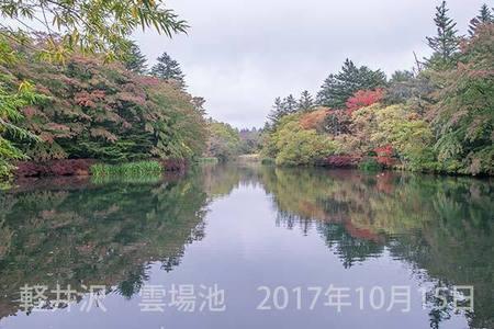 20171015kumoba00-0943.jpg