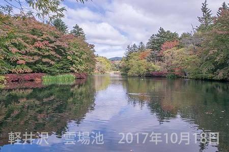 20171018kumoba00-0949.jpg