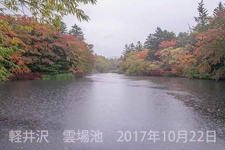 20171022kumoba00-0905.jpg