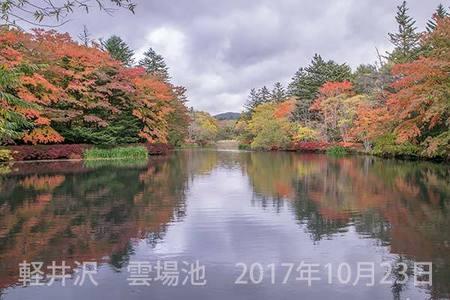 20171023kumoba00-0948.jpg