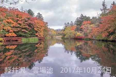 20171024kumoba00-0841.jpg