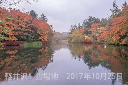 20171025kumoba00-0637.jpg