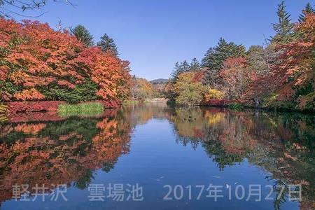 20171027kumoba00-1006.jpg