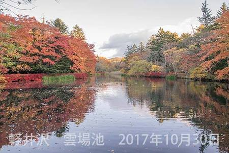 20171030kumoba00-0635.jpg