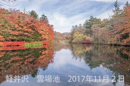 20171102kumoba00-0841.jpg