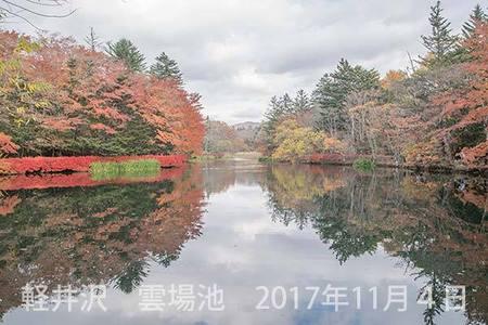 20171104kumoba00-0904.jpg