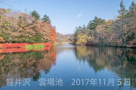 20171105kumoba00-0926.jpg