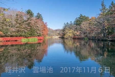 20171106kumoba00-0937.jpg