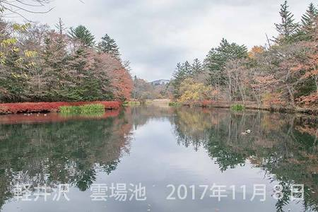 20171108kumoba00-0849.jpg