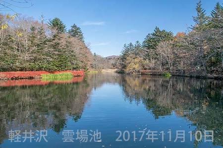 20171110kumoba00-0945.jpg
