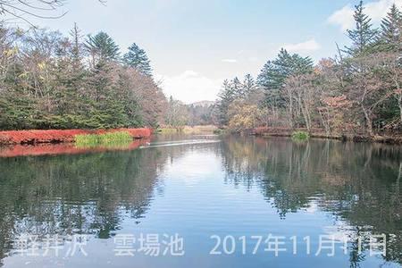 20171111kumoba00-0832.jpg