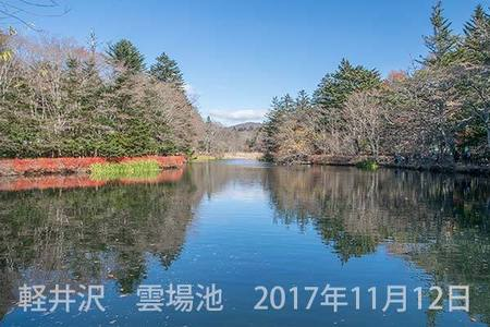 20171112kumoba00-1001.jpg