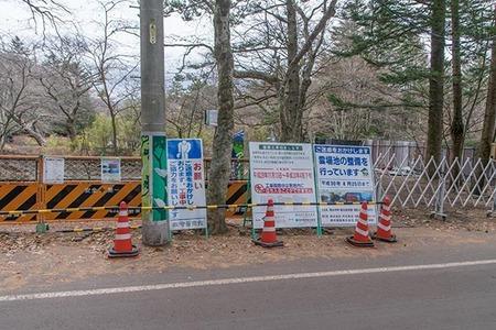 20171118kumoba-kouji-kanban01.jpg