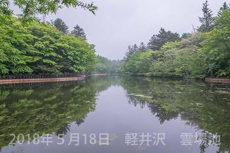 20180518kumoba00-0923.jpg