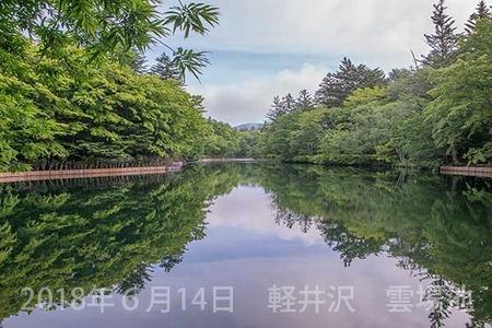 20180614kumoba00-0607.jpg
