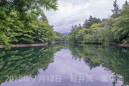 20180712kumoba00-0659.jpg