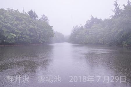 20180729kumoba00-0640.jpg