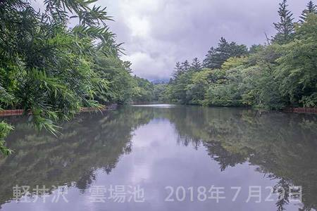 20180729kumoba00-1229.jpg