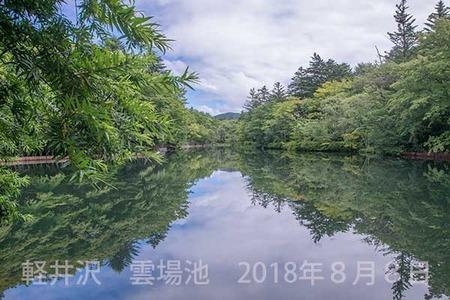 20180808kumoba00-0905.jpg