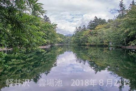 20180821kumoba00-1022.jpg