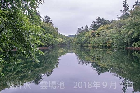 20180901kumoba00-0846.jpg