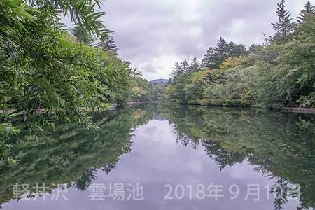 20180910kumoba00-0851.jpg