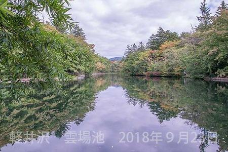 20180923kumoba00-0848.jpg