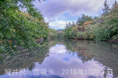 20181001kumoba00-0608.jpg
