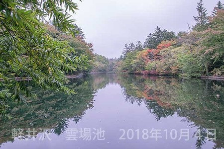 20181004kumoba00-0832.jpg