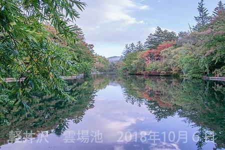 20181006kumoba00-0610.jpg