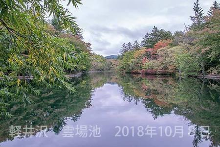 20181008kumoba00-0857.jpg