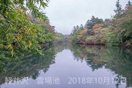 20181012kumoba00-0840.jpg