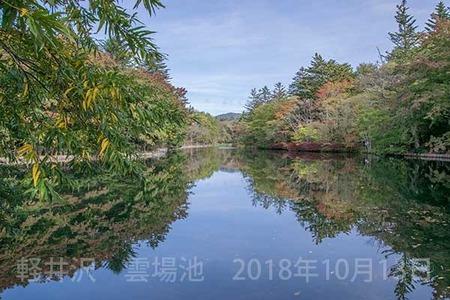 20181013kumoba00-0915re.jpg