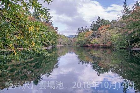 20181014kumoba00-0836.jpg