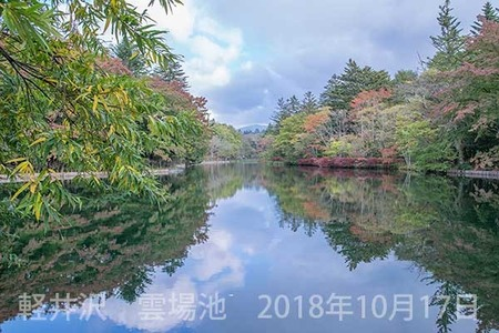20181017kumoba00-0850.jpg