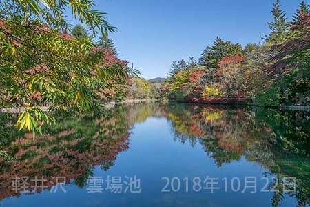 20181022kumoba00-0938.jpg