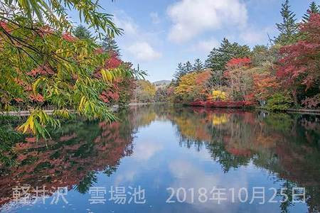 20181025kumoba00-0957.jpg